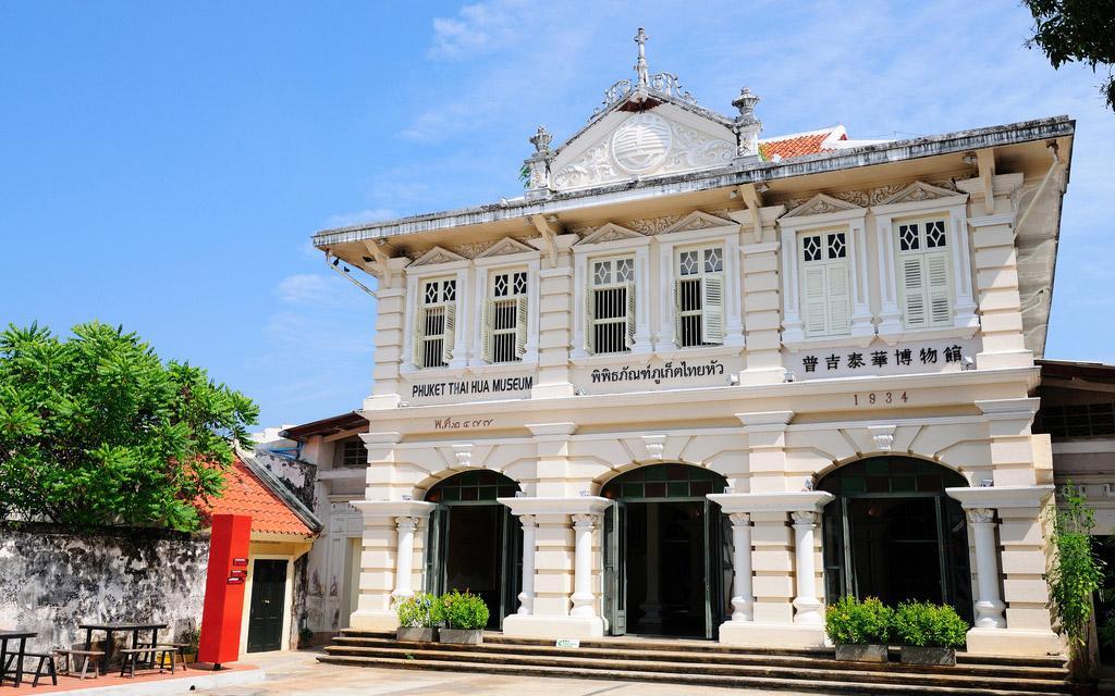 موزه تای هوا پوکت (تایلند)