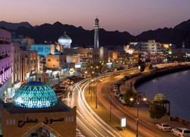 تور  عمان نوروز 97 *فول چارتر قشم ایر *