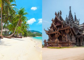 تور تایلند (پاتایا + سامویی) *ماهان*