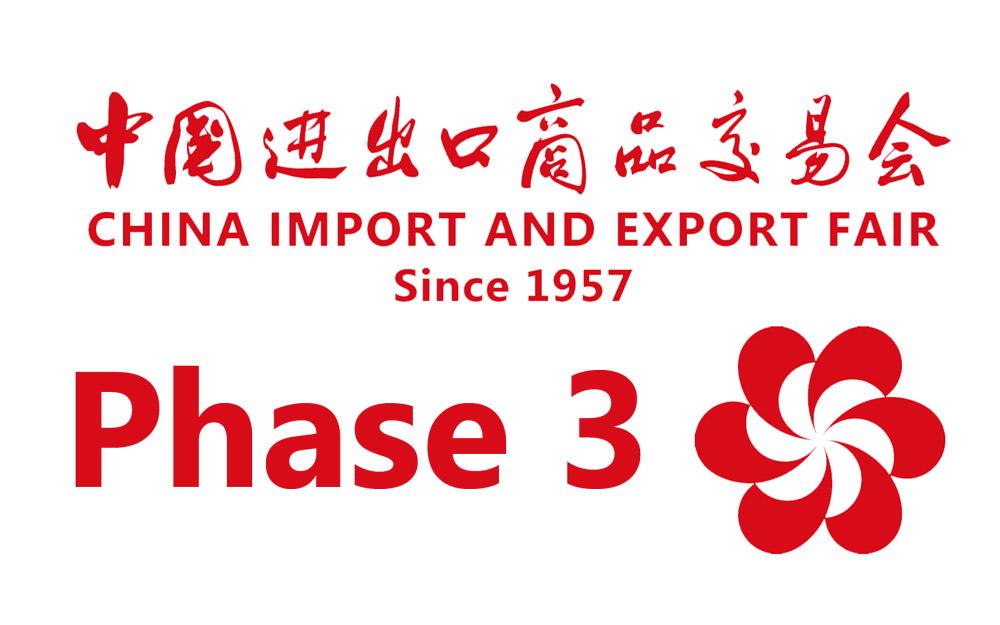تاریخ، جزئیات کامل و اطلاعات محصولات و خدمات حاضر در فاز سوم نمایشگاه گوانجو 126 چین