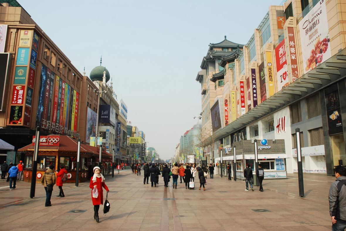 خیابان خرید وانگفوجینگ پکن (چین)