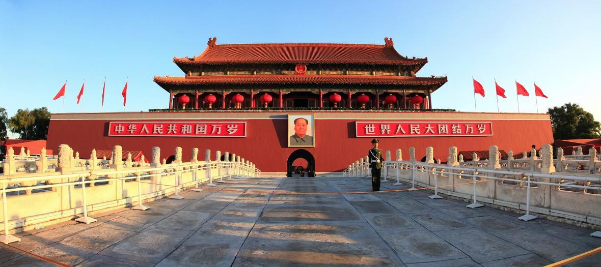 شهر ممنوعه پکن (چین)