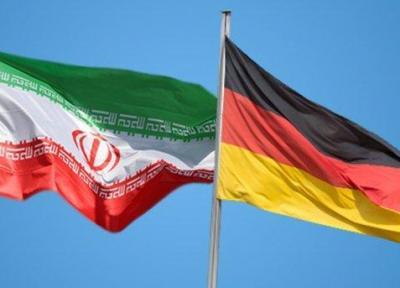 آلمان به دنبال کانال های مالی جدید با ایران