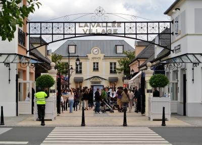 اوت لت لا ولی ویلج پاریس (فرانسه)