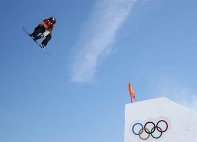 خیز گرجستانی ها برای کسب میزبانی المپیک زمستانی 2030