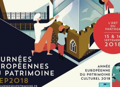 جشن های روز میراث فرهنگی در اروپا برگزار گردید