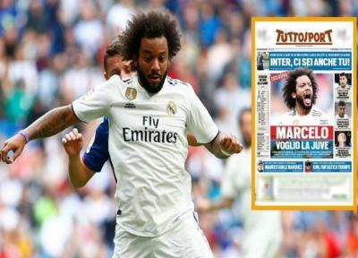 فوتبال دنیا، درخواست مارسلو از رئال مادرید برای موافقت با انتقال او به ایتالیا