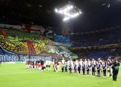 اینتر - بارسلونا؛ نراتزوری رکورد فروش بلیت بازی های اروپایی در ایتالیا را شکست!