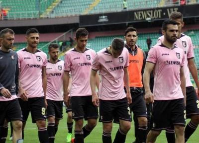 باشگاه پالرموی ایتالیا در ازای 10 یورو فروخته شد!