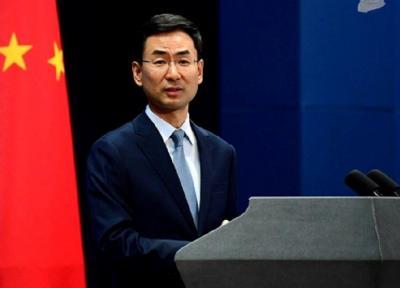 چین به اظهارات پمپئو واکنش نشان داد