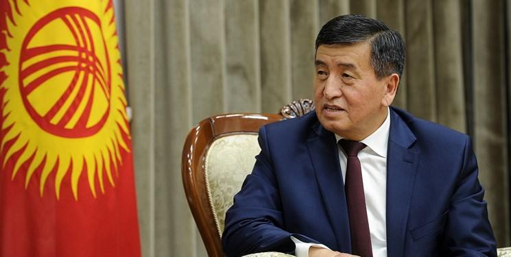 رئیس جمهور قرقیزستان به چین سفر می نماید