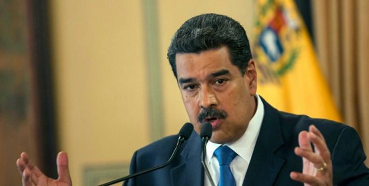 درخواست یاری مادورو از ایران، روسیه، چین، کوبا و سازمان ملل