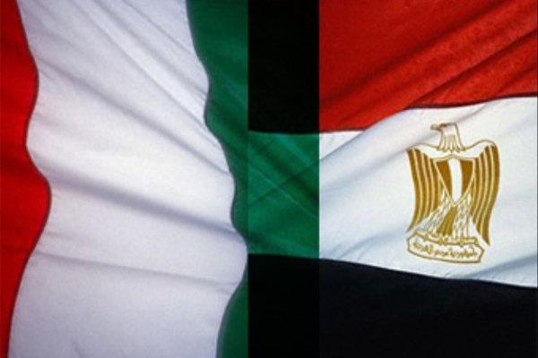 وزارت خارجه ایتالیا سفیر مصر را احضار کرد