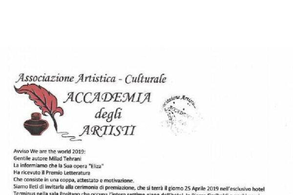 یک مجموعه شعر ایرانی برنده جایزه آموزشگاه هنرمندان ایتالیا شد