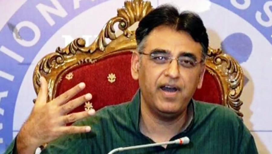 وزیر دارایی پاکستان:خواستار توسعه روابط با ایران وترکیه هستیم