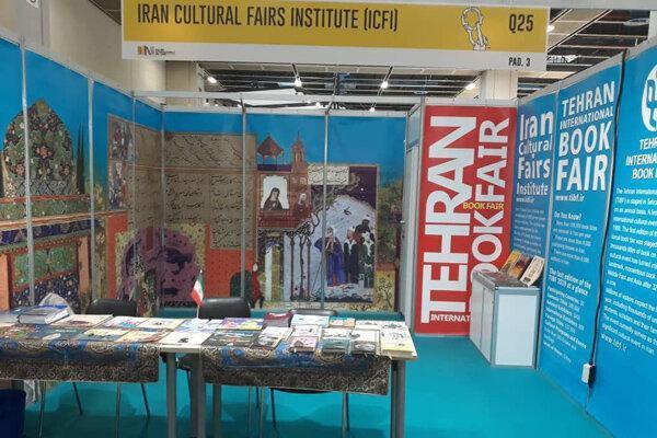 حضور ایران در بزرگترین نمایشگاه بین المللی کتاب ایتالیا