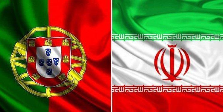 سفارت پرتغال در تهران امور مربوط به ویزا را متوقف کرد