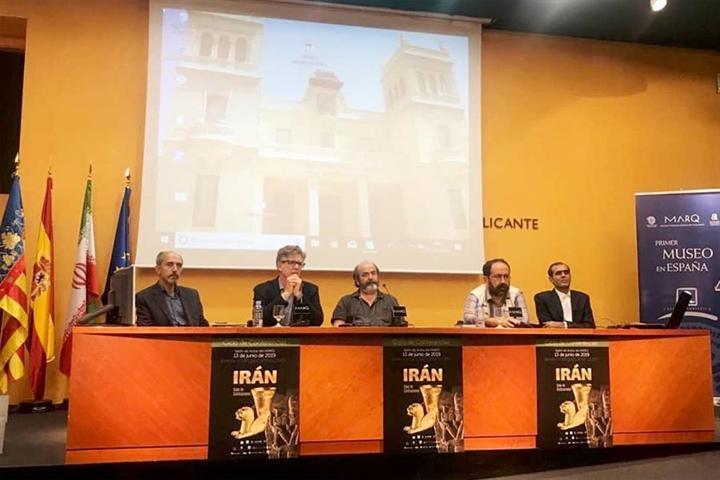 برگزاری همایش ایران: مهد تمدن در موزه آلیکانته در والنسیای اسپانیا