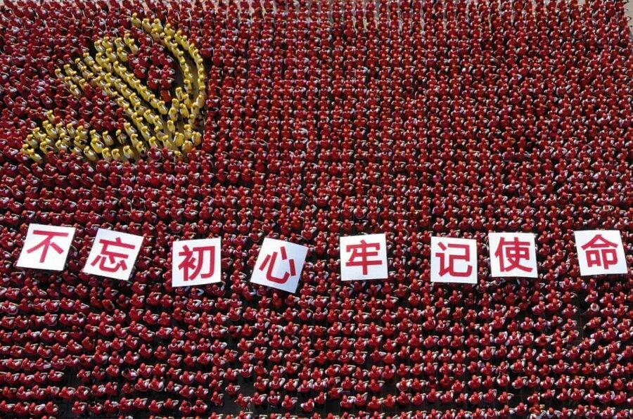 عکس روز: پرچم چین