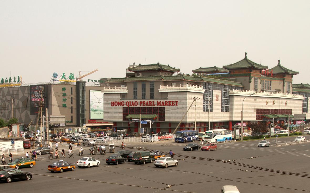 بازار مروارید پکن (چین)