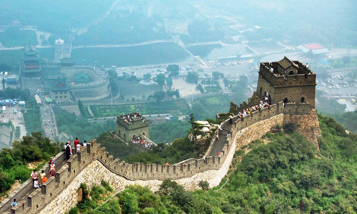 Image result for چین