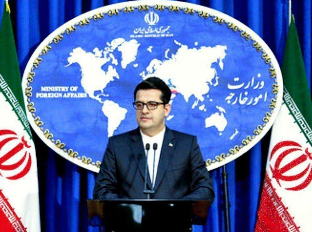 حمایت کامل ایران از سیاست چین واحد