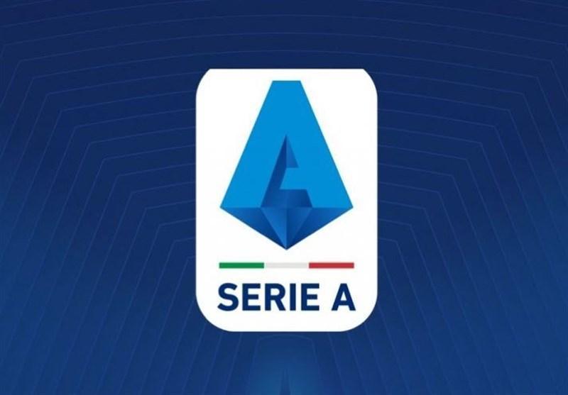 تاریخ آغاز و سرانجام فصل آینده سری A و جام حذفی ایتالیا اعلام شد