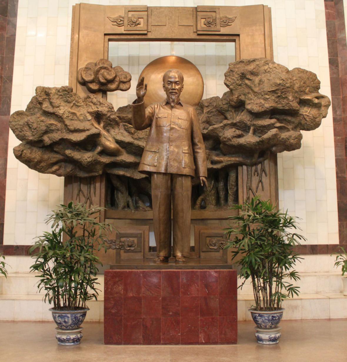 موزه هوشی مین هانوی (ویتنام)