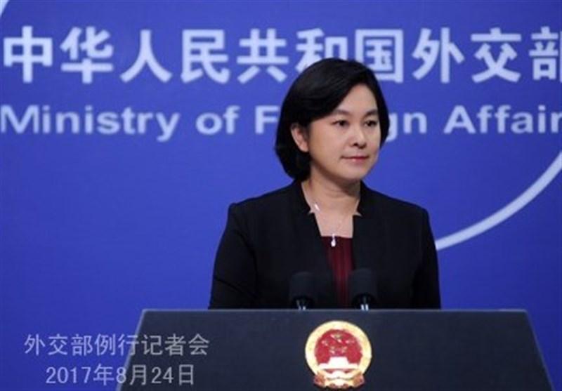 نظر وزارت خارجه چین درباره راکتور آب سنگین اراک