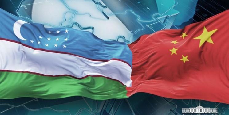 افغانستان محور رایزنی مقامات ازبکستان و چین