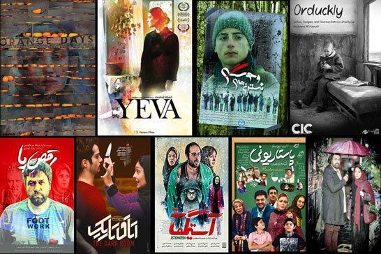 نمایش 9 فیلم ایرانی در بارسلون اسپانیا