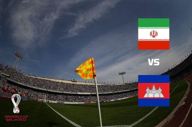خبرگزاری EFE اسپانیا: ایران - کامبوج دیداری تاریخی در فوتبال ایران