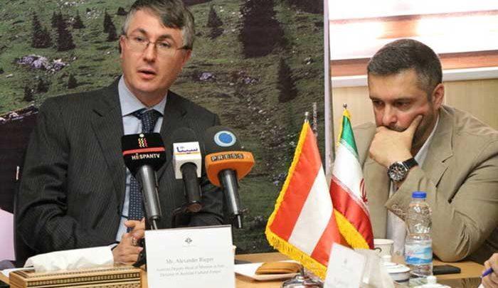 همکاری ایران و اتریش در حوزه گردشگری