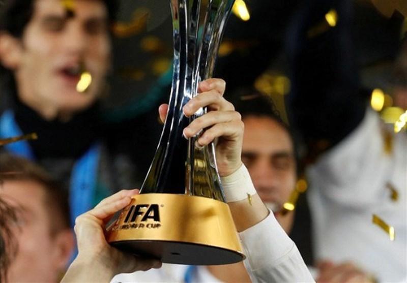 چین تنها نامزد میزبانی جام جهانی باشگاه ها در سال 2021