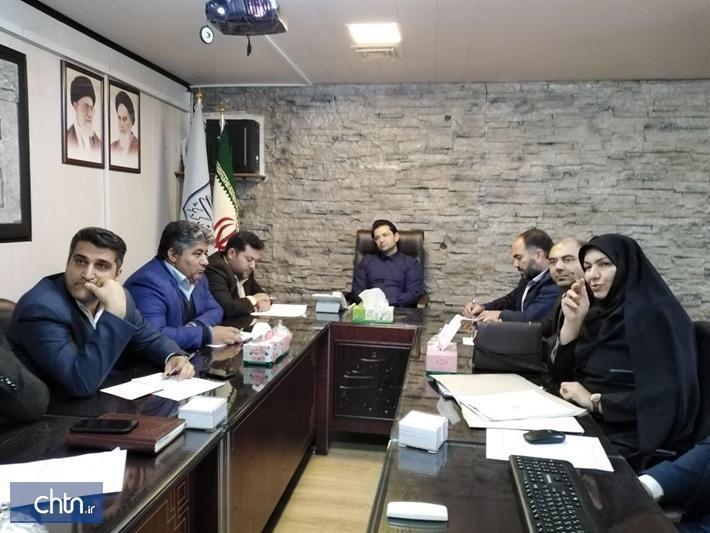 تصویب 13 طرح سرمایه گذاری در حوزه گردشگری در کرمانشاه