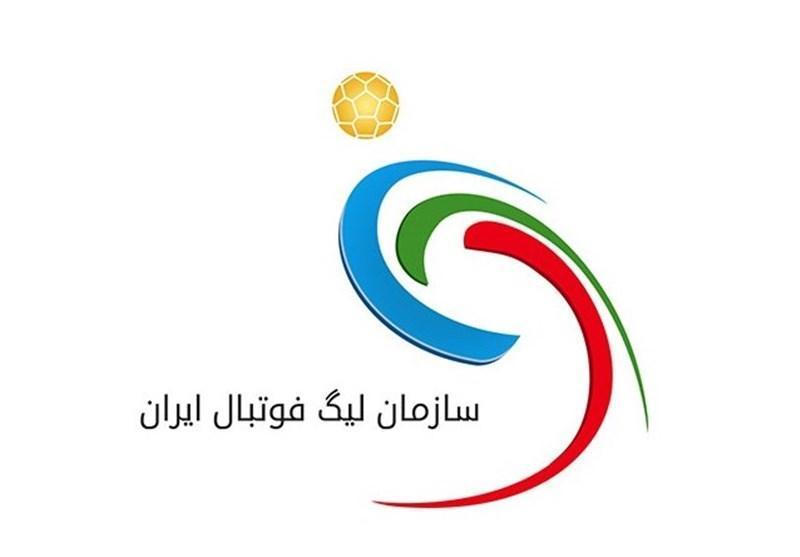 تشریح برنامه هیئت اعزامی فدراسیون فوتبال ایتالیا به ایران