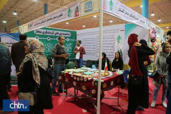 جشنواره اقوام گلستان بازتابی ویژه در توسعه گردشگری استان دارد