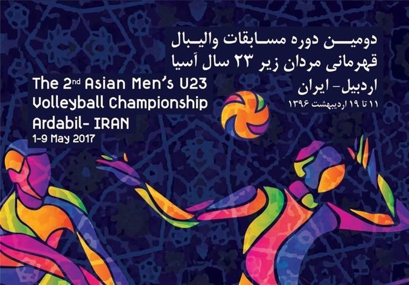 تیم های والیبال ازبکستان، مالزی، چین تایپه و پاکستان امروز وارد اردبیل می شوند