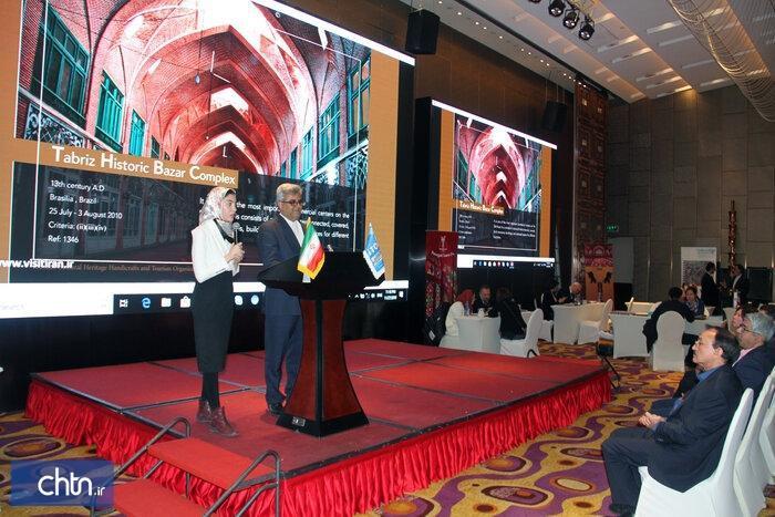 نشست توسعه گردشگری ایران و چین در پکن برگزار گردید