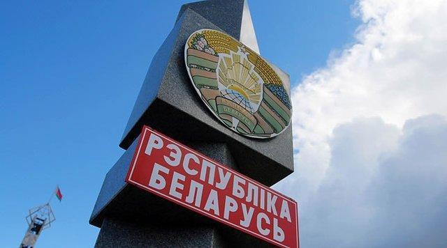 لغو ویزای بلاروس برای 80 کشور