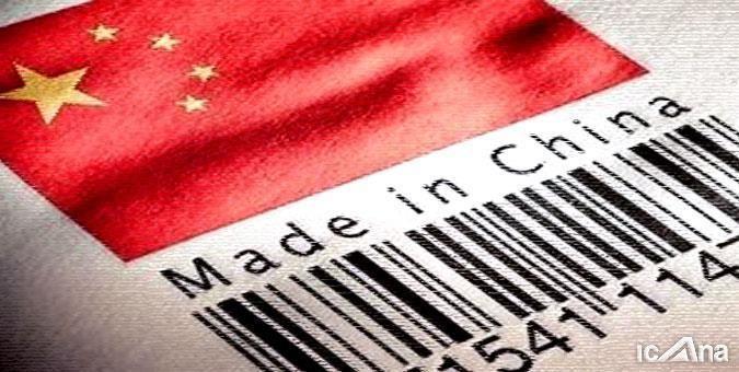 چگونه چین صدرنشین اقتصاد دیجیتال دنیا شد؟
