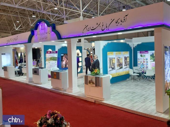 توسعه آموزش های تخصصی و اشتغال پایدار گردشگری، رویکرد آذربایجان شرقی در نمایشگاه تهران