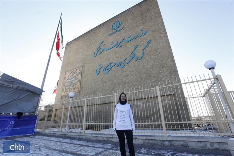 دویدن از انقلاب تا آزادی با شعار چهل و یک سال توسعه گردشگری در سایه امنیت و آرامش در روز 22 بهمن
