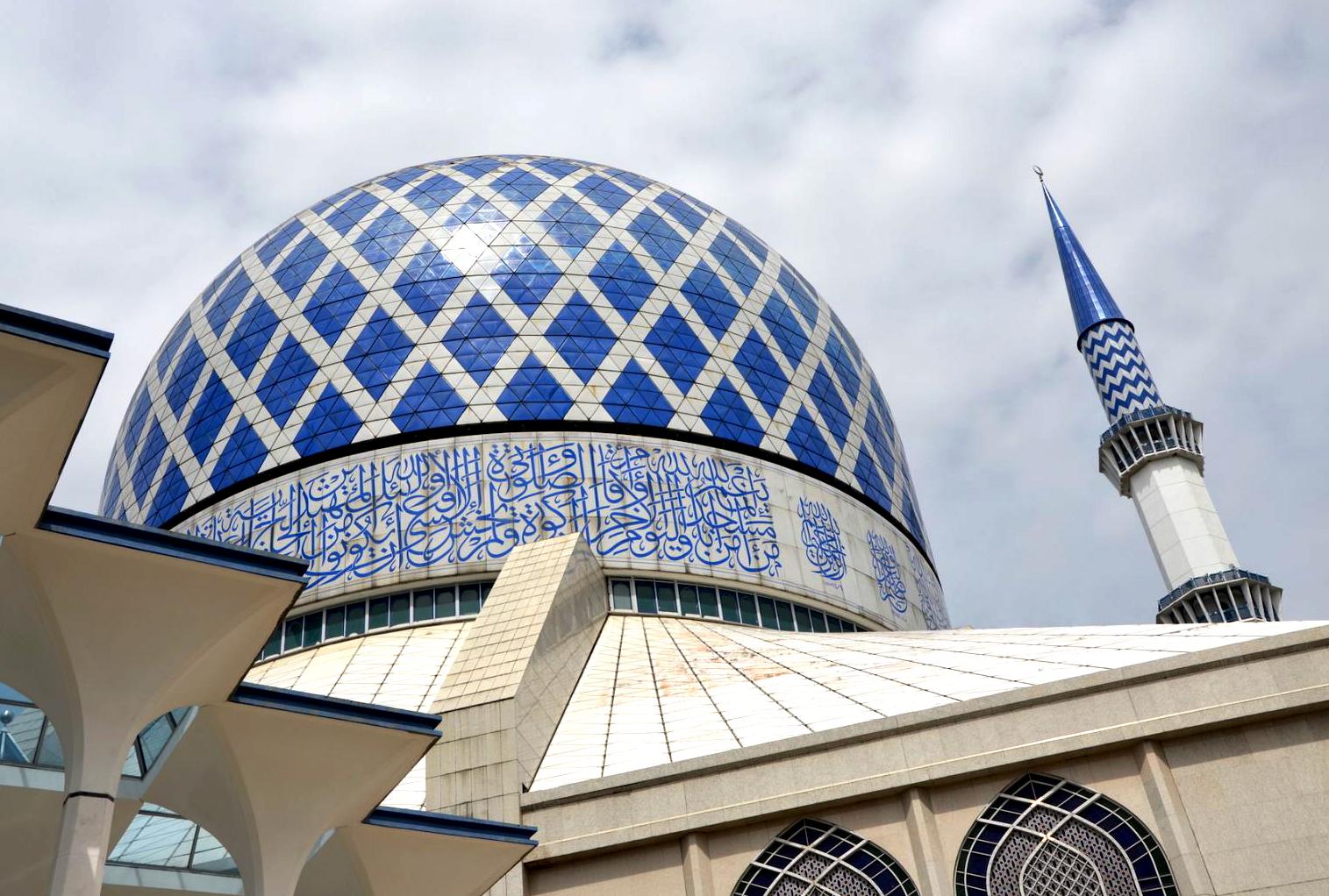 فرهنگ اسلامی مالزی