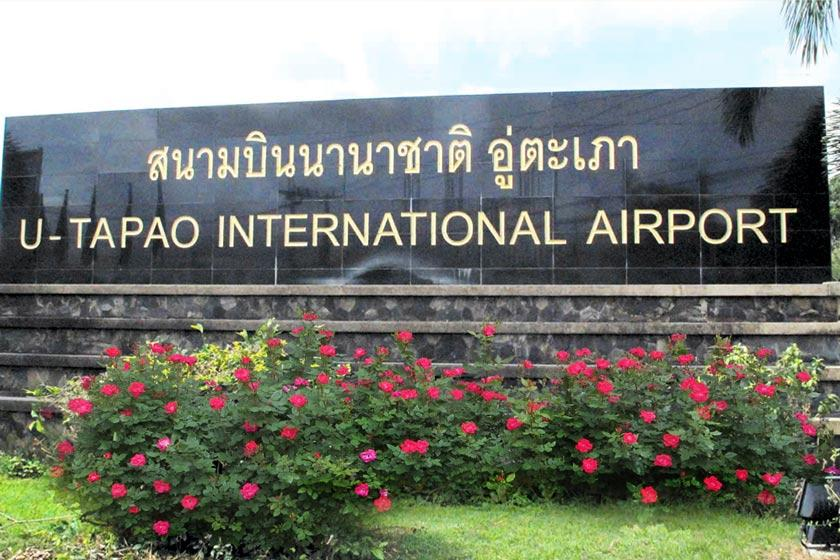فرودگاه پاتایا