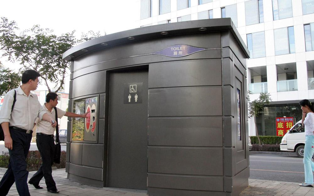 توالت های جدید در شیان چین