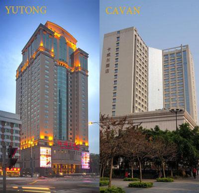 مقایسه هتل تورهای چارتر کننده پرواز ماهان، در پکیج تورهای نمایشگاه گوانجو 119 چین در بهار 1395 (قسمت اول)