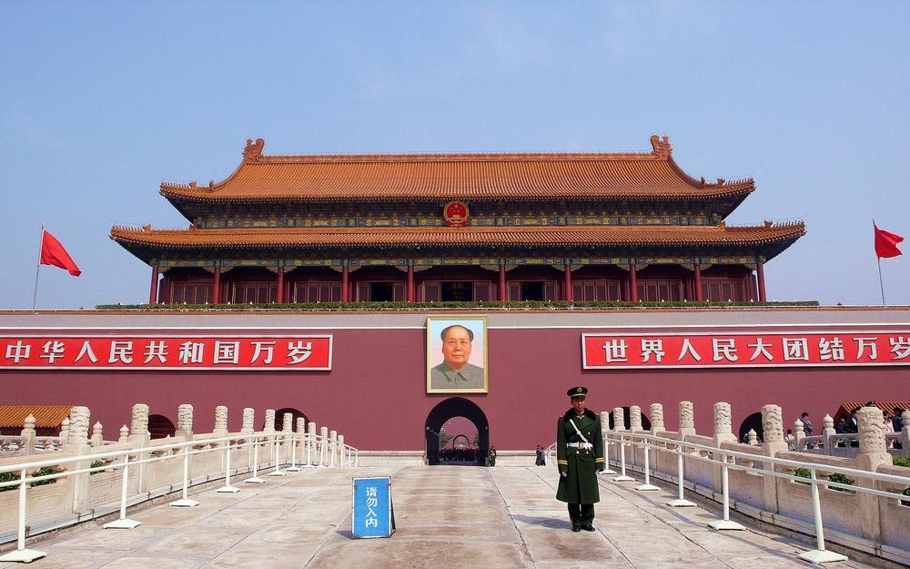 میدان تیانانمن پکن (چین)