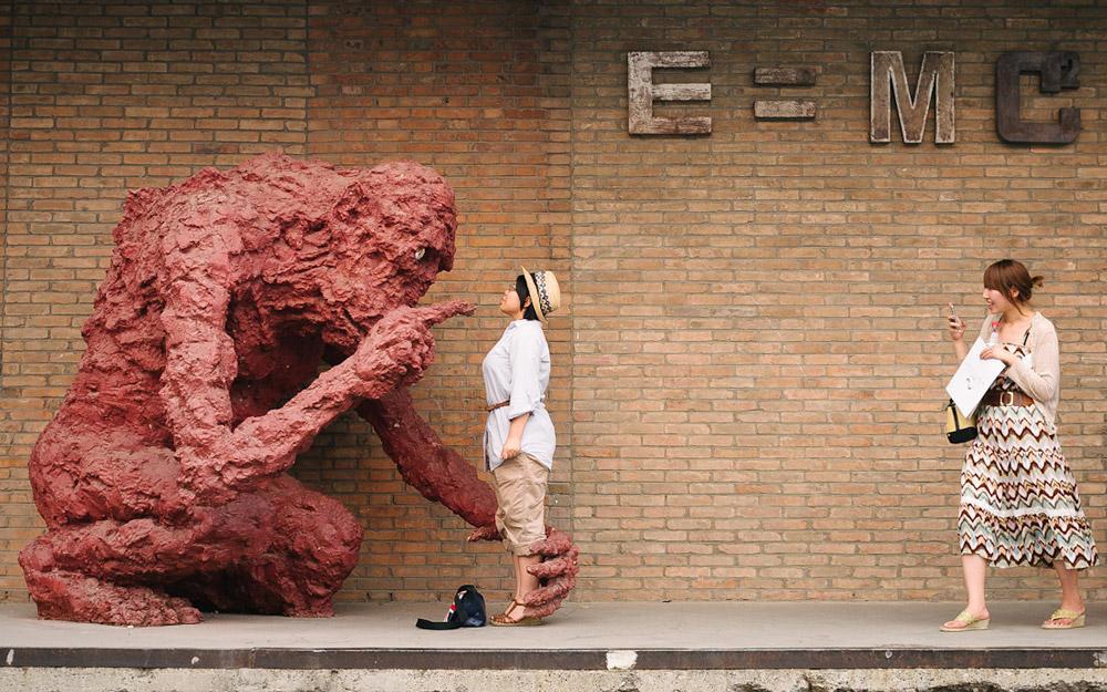 منطقه هنری 798 پکن (چین)
