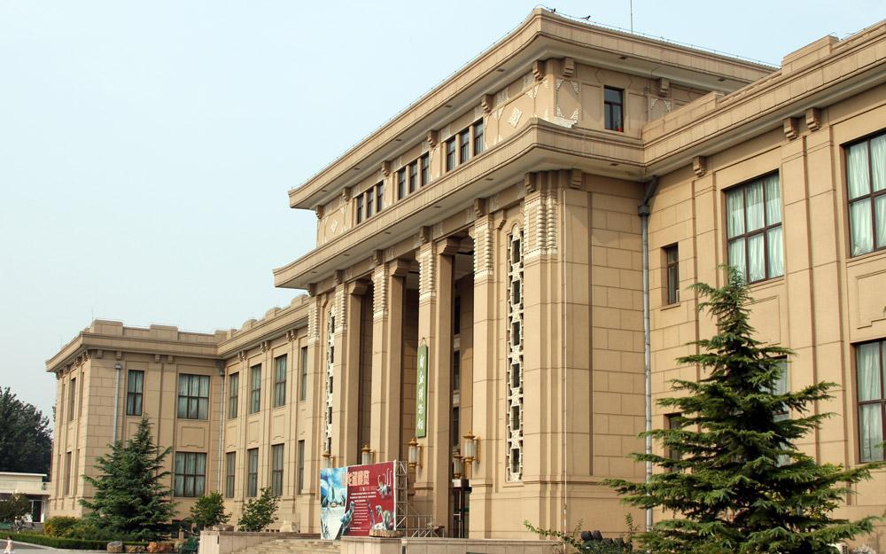 موزه تاریخ طبیعی پکن (چین)